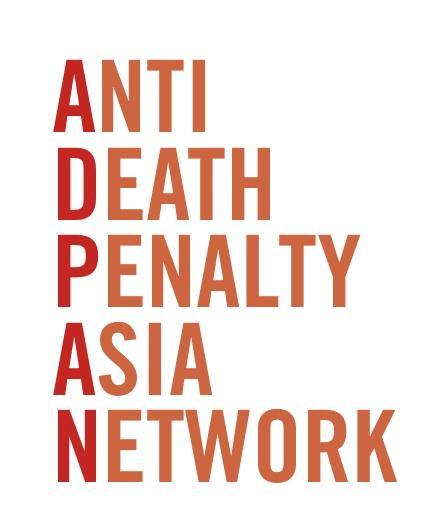 Logo Anti Death Penalty Asia Network