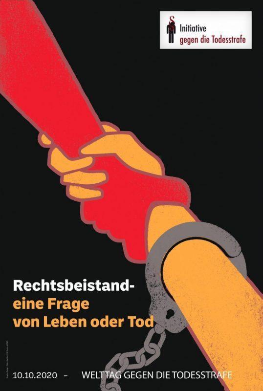 Poster zum Welttag gegen die Todesstrafe: Rechtsbeistand- eine Frage von Leben oder Tod